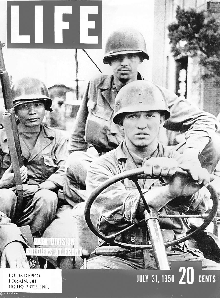 First blood during Korean War   War Tales