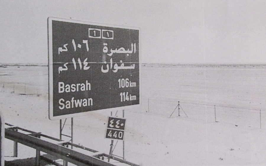 The road sign along Highway #8 in Iraq notes that Basrah is 106 kilometers up the road. This is the site of the biggest tank battle since World War II. American M-1 A-1 tanks wiped out the Russian-built tanks the Iraqis used. Photo provided
